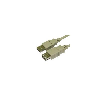 Beige 0.25 Metre USB A Extension Lead.